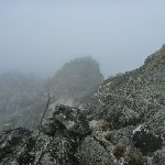 Rocky outcrop at Guthega Trig (263033)