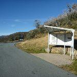 Cascade Trail track head car park (283802)