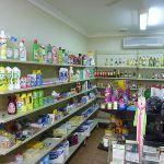 Yarramalong Store (366875)
