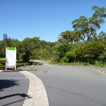Binary/Goodman Carpark entrance (385460)